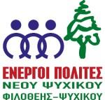 Energoi-4